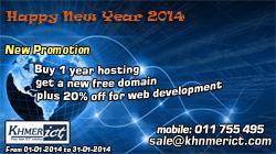 Khmer ICT hosting